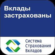 Аверс нижнекамск потребительский кредит