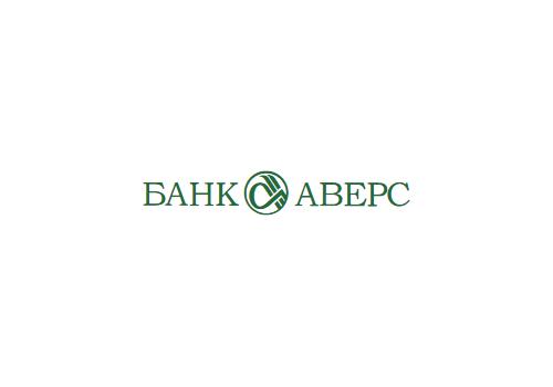 аверс банк казань кредиты наличными заявка на кредит наличными ульяновск
